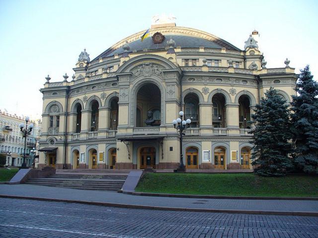 Kijevsko kazalište akademske drame i komedije