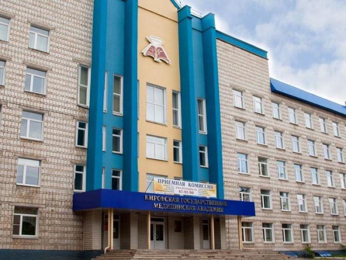 Медицинска академија у Кирову