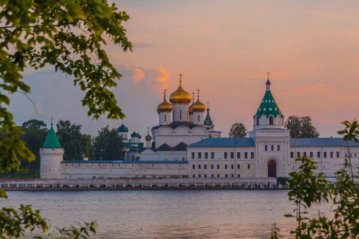Историја Костроме