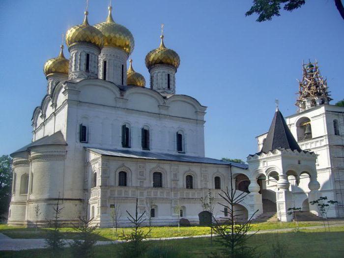 Оснивање Костроме