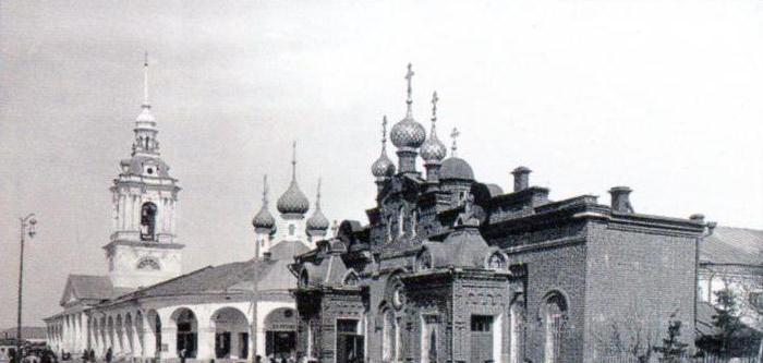 Кострома Говернорсхип