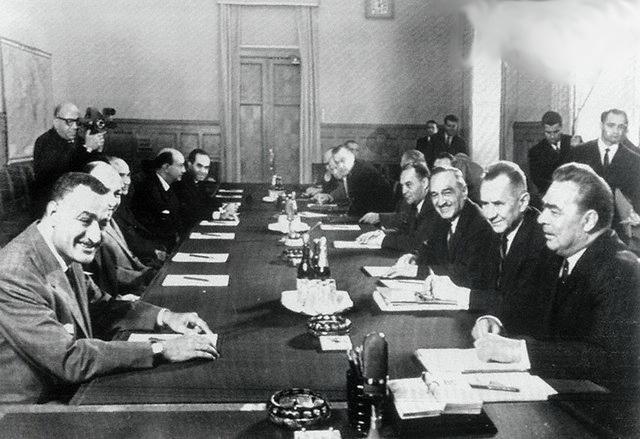 Реформа на Косигин