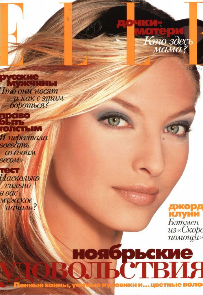 Kristina Semenovskaya sulla copertina di ELLE