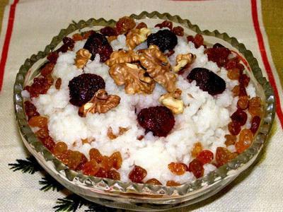riža kutia