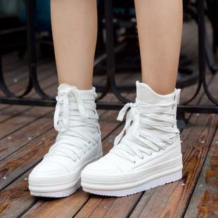 visoke čevlje