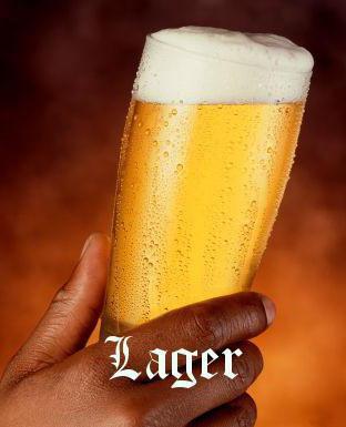 лагано лагер пиво