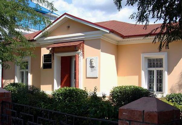 Kuća Muzej Kiselev