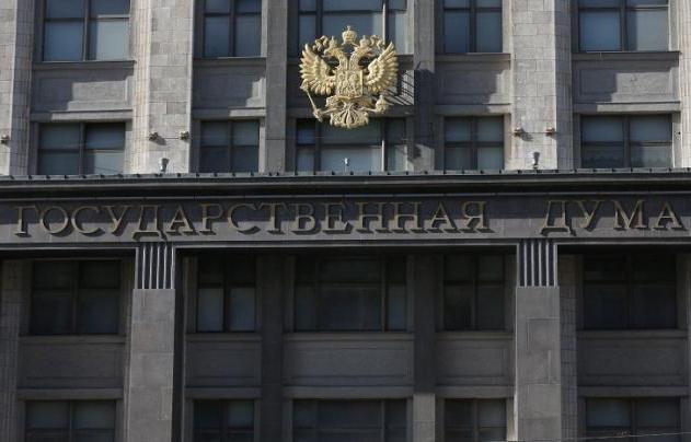 законодателни актове на Руската федерация
