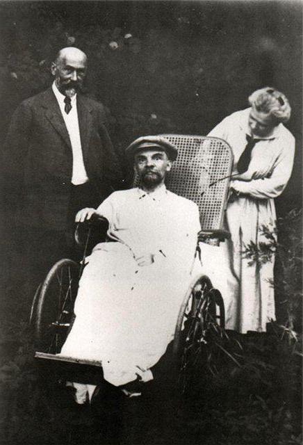 Ленин куотес