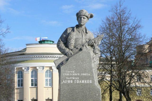 Spomenik Leni Golikov