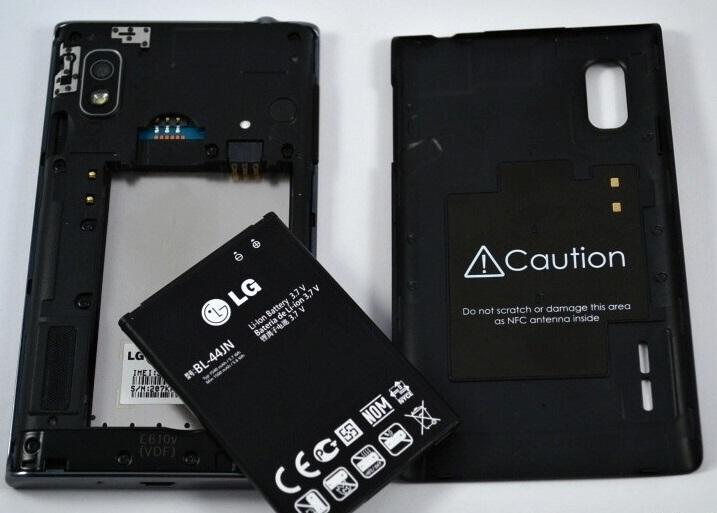Batteria LG Optimus L5