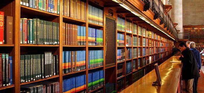 biblioteca elettronica