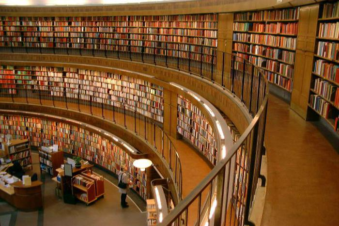 biblioteca di libri