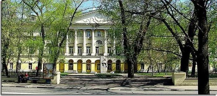 Università Linguistica Statale di Mosca