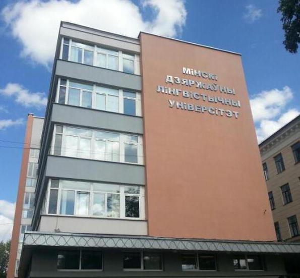 Università Linguistica di Minsk