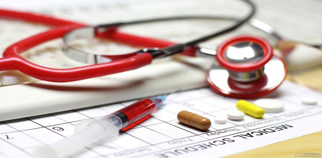 списак врста високотехнолошке медицинске неге