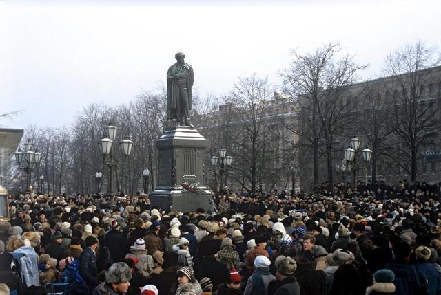 Alexander Pushkin monumento