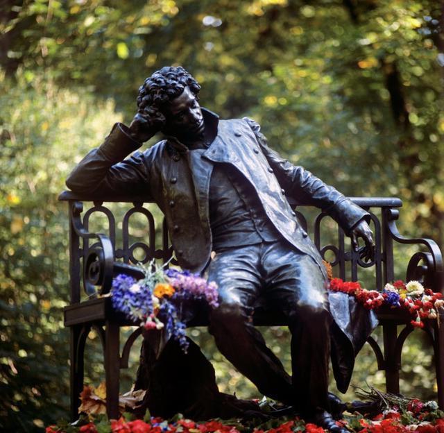Pushkin památník téma