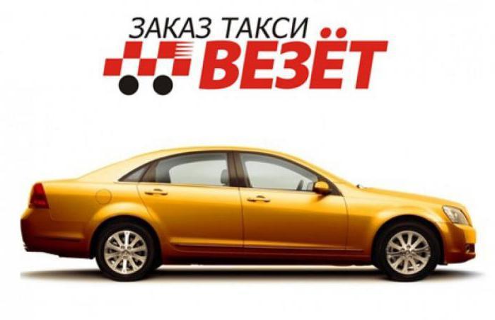 recensioni di taxi fortunati