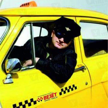 Taxi recensioni dei clienti fortunati