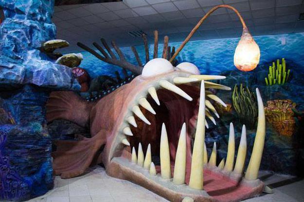 Казански аквариум