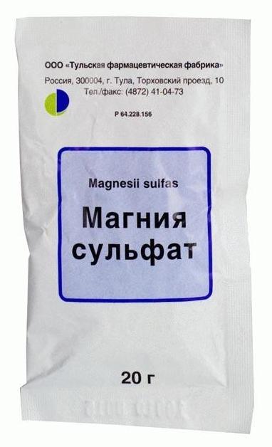 polvere di solfato di magnesio