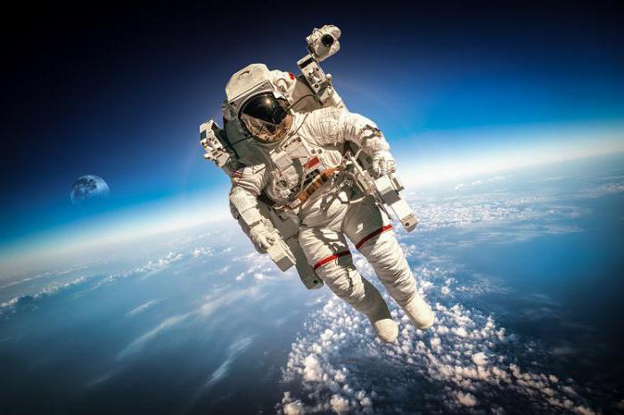 костим за космонауте