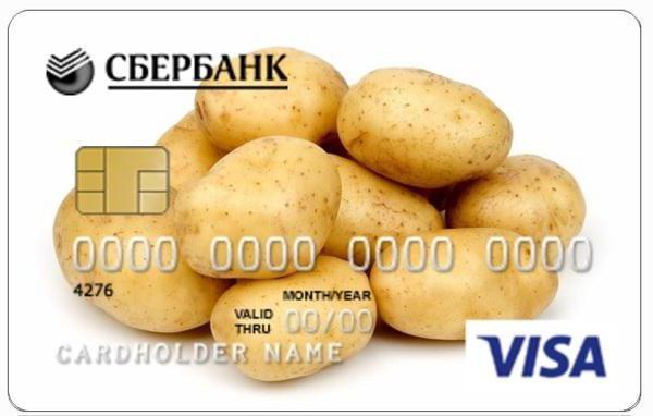 изработване на Sberbank карта с индивидуален дизайн