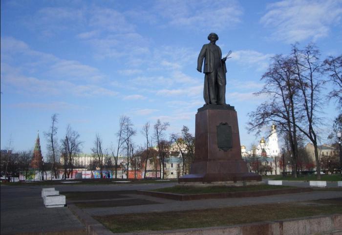 паметник на площад Болотна