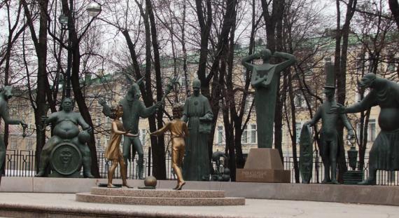 Марш област Русия