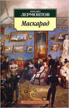 m y Lermontov maskenbal