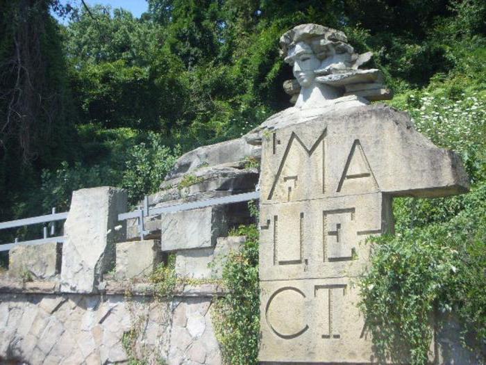 Адреса Матсеста скулптуре