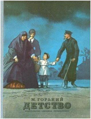 recensione del libro infanzia amara