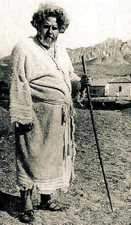 Voloshin Maximilian A.