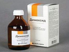 компресират с димексид при кашлица