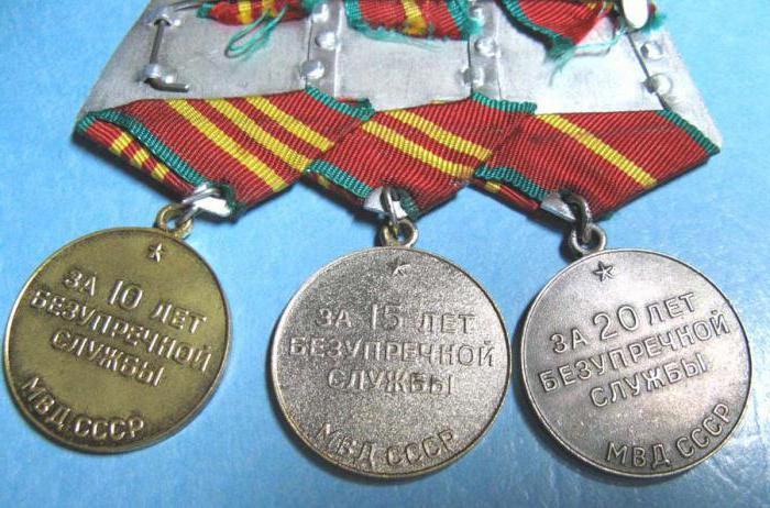 Medaglie URSS per un servizio impeccabile