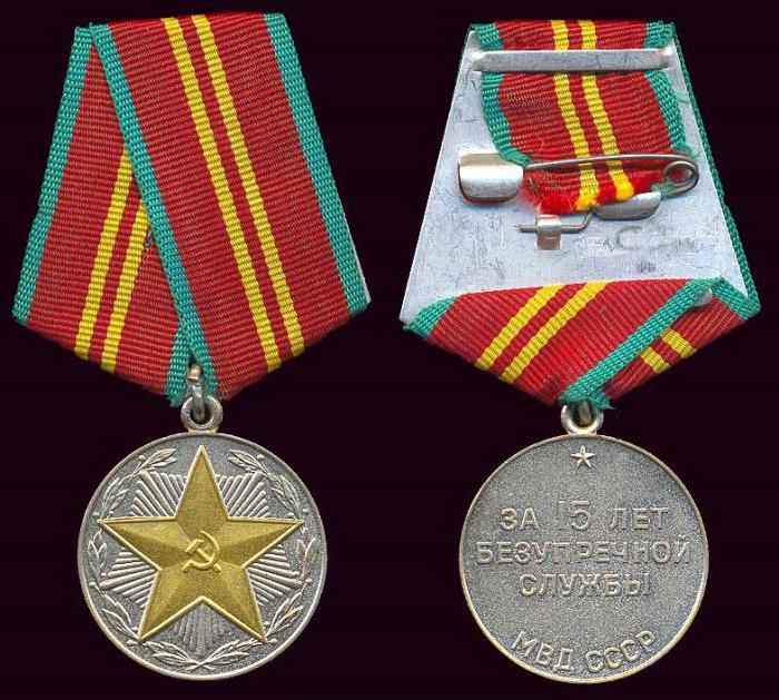 Medaglia per un servizio impeccabile presso il Ministero degli affari interni