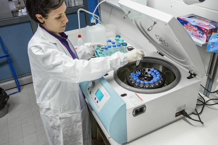 centrifuga del laboratorio medico