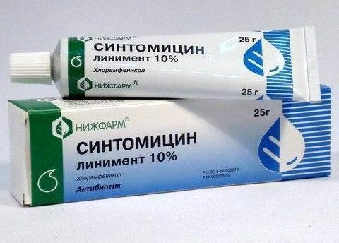 Liniment sintomicin