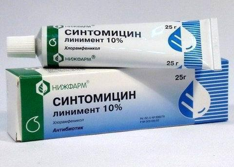 Линимент синтхомицин