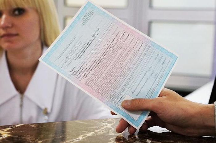 liječničku potvrdu za zamjenu vozačke dozvole u sao