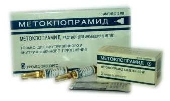 pillole di metoclopramide