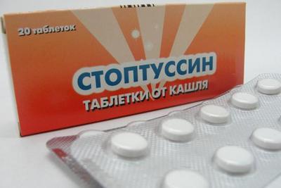 środki przeciwkaszlowe