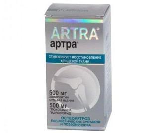 Upute za uporabu artrije