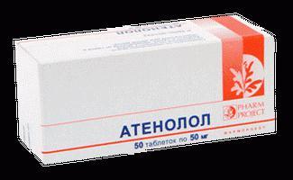 atenololo ratiopharm