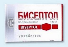 Biseptol инструкции за употреба