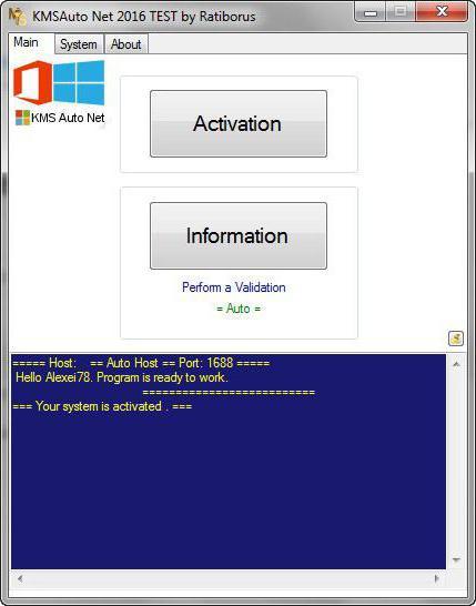 vaš izvod programa Windows 7 ni pristen