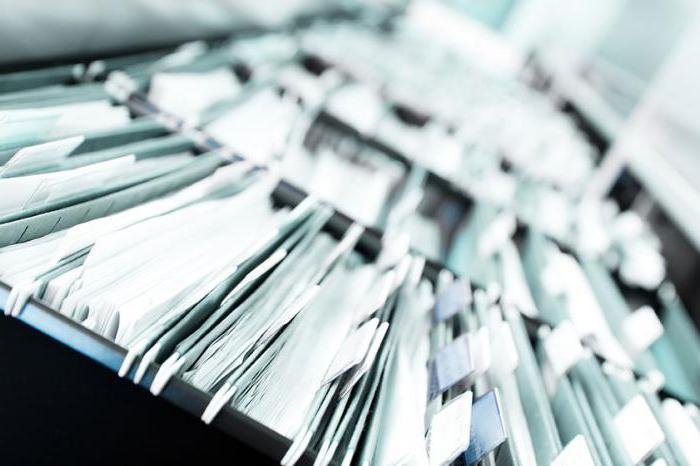 методе и системи информацијске сигурности