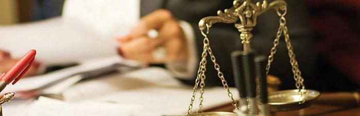 regolamentazione legale dello stato
