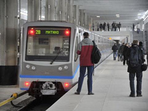 Московското метро Myakinino